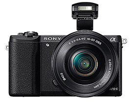 I(-06_2014_Sony-launches)1