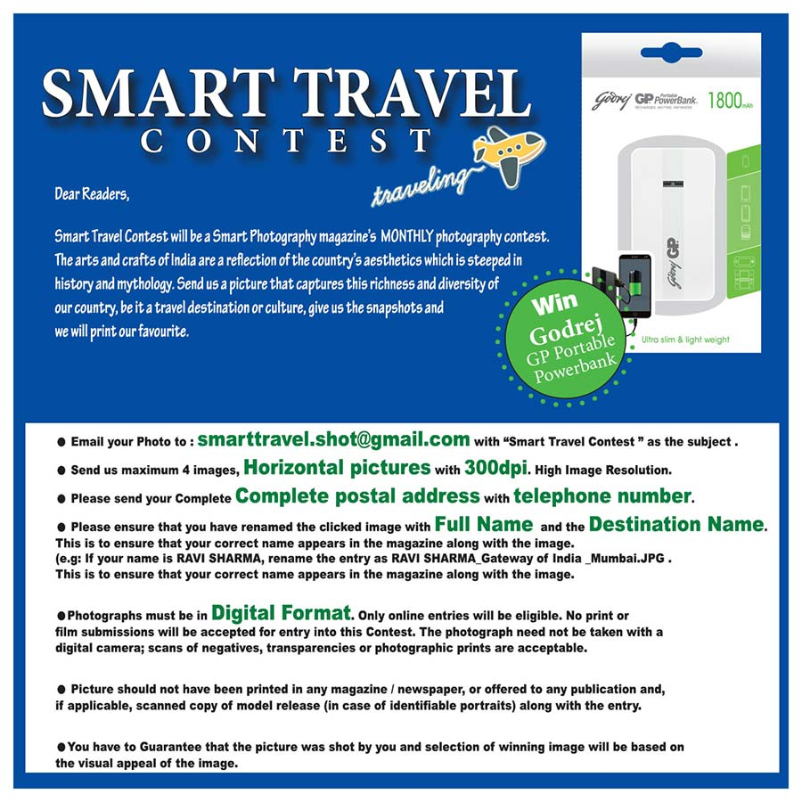 SmartTravelContest