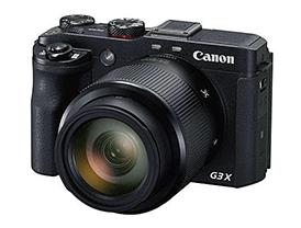 K(07_2015_Canon-launches-PowerShot-G3X)1