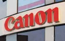 canonapril2105
