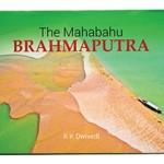 The Mahabahu Brahmaputra