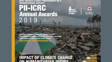 Press Institute Invites Entries for 2019 Awards