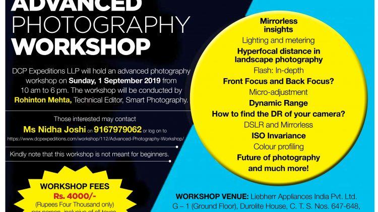 DCP Workshop on Sunday, 1 September 2019