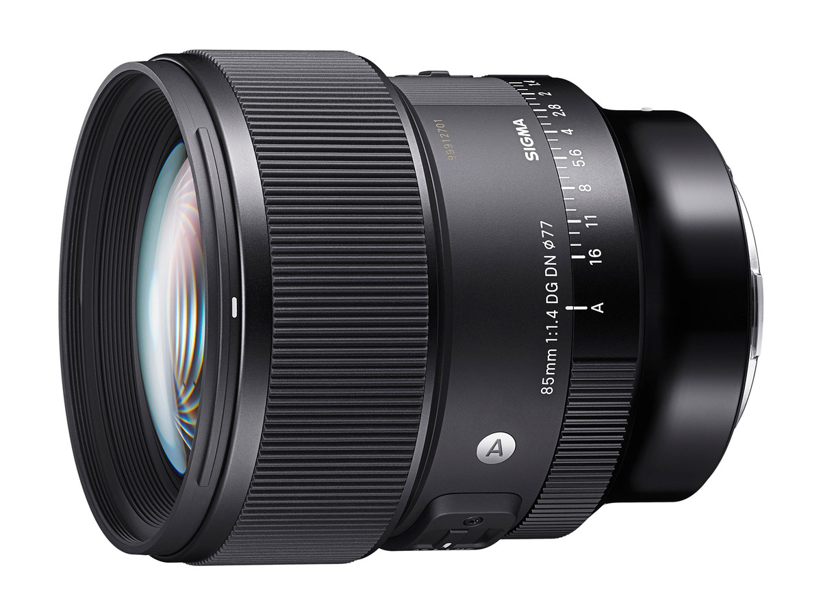 Sigma 85mm f/1.4 DG HSM Art Lens for Sony E - EXPANSYS UAE